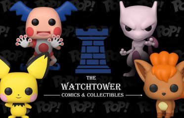 Watchtower Comics & Collectibles
